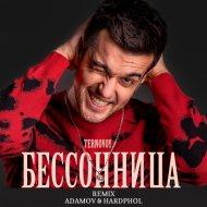 Ternovoy - Бессонница (Vadim Adamov & Hardphol Remix)