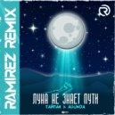 Тайпан, Agunda - Луна Не Знает Пути (Ramirez Remix)