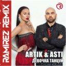 Artik & Asti - Девочка Танцуй (Ramirez Remix)