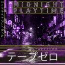 Midnight Playtime - Binary Moonlight (Original Mix)