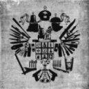 Arti Choke - Cold Winds  (Inadequate Re-Shuffle Tech Mix)