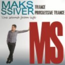 Maks Ssiver - The sound from life 5 ()