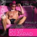 Deepside Deejays vs. Дмитрий Колдун feat. Alex Brashovean - Never be light  (DJ Zapad & DJ V1t Mash-up)
