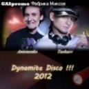 DJ Taskaev & DJ Antonenko - Фабрика Миксов - GASpromo Dynamite Disco 2012 ()