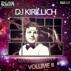 Duran Duran vs. Ian Carey - Reach Up For The Sunrise  (DJ Kirillich & DJ Kashtan Mashup)
