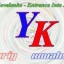 Yuriy Kovalenko - Entrance Into A Trance  (Original Mix)
