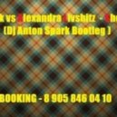 Slayback vs Alexandra Livshitz  - She Sexy  (Dj Anton Spark Bootleg)