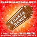 DJ Usilitel - Shaker-Dance 072  (летим на йух[юг])