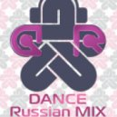 DJ LakunOFF - Dance Russia Mix ()
