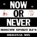 Moscow Spirit Dj\'s - Now or Never  (Original Mix)