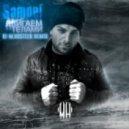 Samoel - Двигаем телами  (Dj M.Hustler Remix)