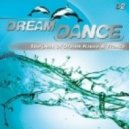 Dream Dance Alliance (D.D. Alliance)  - Never Alone  (Original Mix)