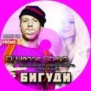 Иван Дорн ft.Dj Johnny Clash vs.Purple Project - Бигуди  (Dj Hanna Shayn Mash Up)