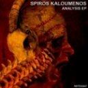 Spiros Kaloumenos - Backdoor  (Original Mix)