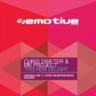 Chris Drifter, MB Project - This New Delight  (Original Mix)