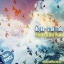 Акула - Стаи Птиц  (Paul dub Sky Remix)