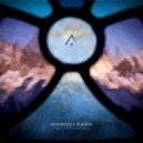 Altus - An Atmosphere of Silence ()