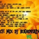 DJ_Bugrovskiy - Beach mix vol.1 ()