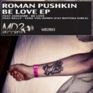 Roman Pushkin, Jahmark - Be Love  (Original Mix)