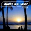 Big World - Morning Light - Coffee Shop Remix Edit ()