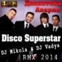 Дискотека Авария - Disco Superstar  (DJ Mikola & DJ Vadya Rmx 2014)