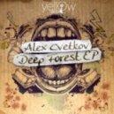Alex Cvetkov - Tree House  (Original Mix)
