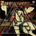 Zafenatpena - Drown  (Original mix)