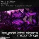 Phil Dinner - Daydream  (Original Mix)