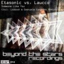 Etasonic vs. Laucco - Someone Like You (Loobosh Guitar Remix feat. Luke Molnar)