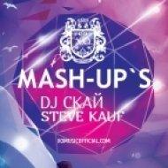 Dada Life vs. Deorro - Feed The Lose (DJ Скай & Steve Kauf Mash-Up) (DJ Скай & Steve Kauf Mash-Up)