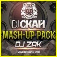Rihanna & Dave Aude vs Kosta & Zuma - S&M (DJ Скай & DJ Zak Mash-Up) (DJ Скай & DJ Zak Mash-Up)