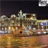 Ad Tsapiyow Dens - St. Petersburg Subway (Original mix)