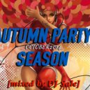 [mixed by DJ Sale]_october2014_ - Autumn Party Season ()