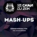 Voxis & Deepside Deejays vs Legran & Alex Rosco - Tell Me Everything (DJ Скаи¶ & DJ Zak Mash-Up)