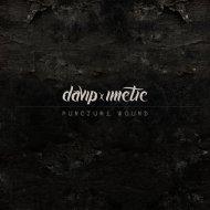 Davip - Deadly Blessing (Original mix)