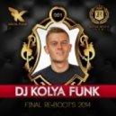 Kolya Funk & Kolya Dark vs. The Egg - Walking Away (DJ Kolya Funk Re-Boot)