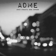 Andrea Natale - Eloquence (Original Mix)