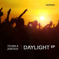 Polina - Daylight (Original Mix)