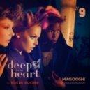 Ducke Duckre - Deep In My Heart (#9)