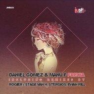 Daniel Gomez & Manu F - Freyja (Stergios Afterhours Remix)