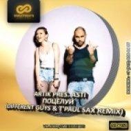 Artik pres. Asti - Поцелуи (Different Guys & T\'Paul Sax Radio Mix)