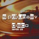 S.Poliugaev - Disco (Original Mix)
