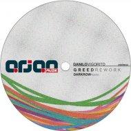 Danilo Vigorito - Greed (Darkrow Remix)
