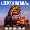 Dub Kirtan All Stars - Kunja Bihari feat. Chaytanya and SriKala (Bending Form Mix)