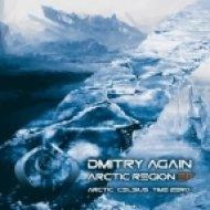 Dmitry Again - Arctic (Original Mix)