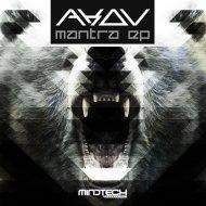 AKOV - Turbulence (Original mix)