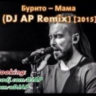Бурито - Мама (DJ AP Remix) (Remix)