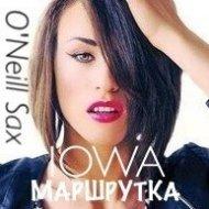 IOWA feat O\'Neill Sax - Маршрутка (DJ Mexx & Ivan Golev Extended Remix) (DJ Mexx & Ivan Golev Extended Remix)