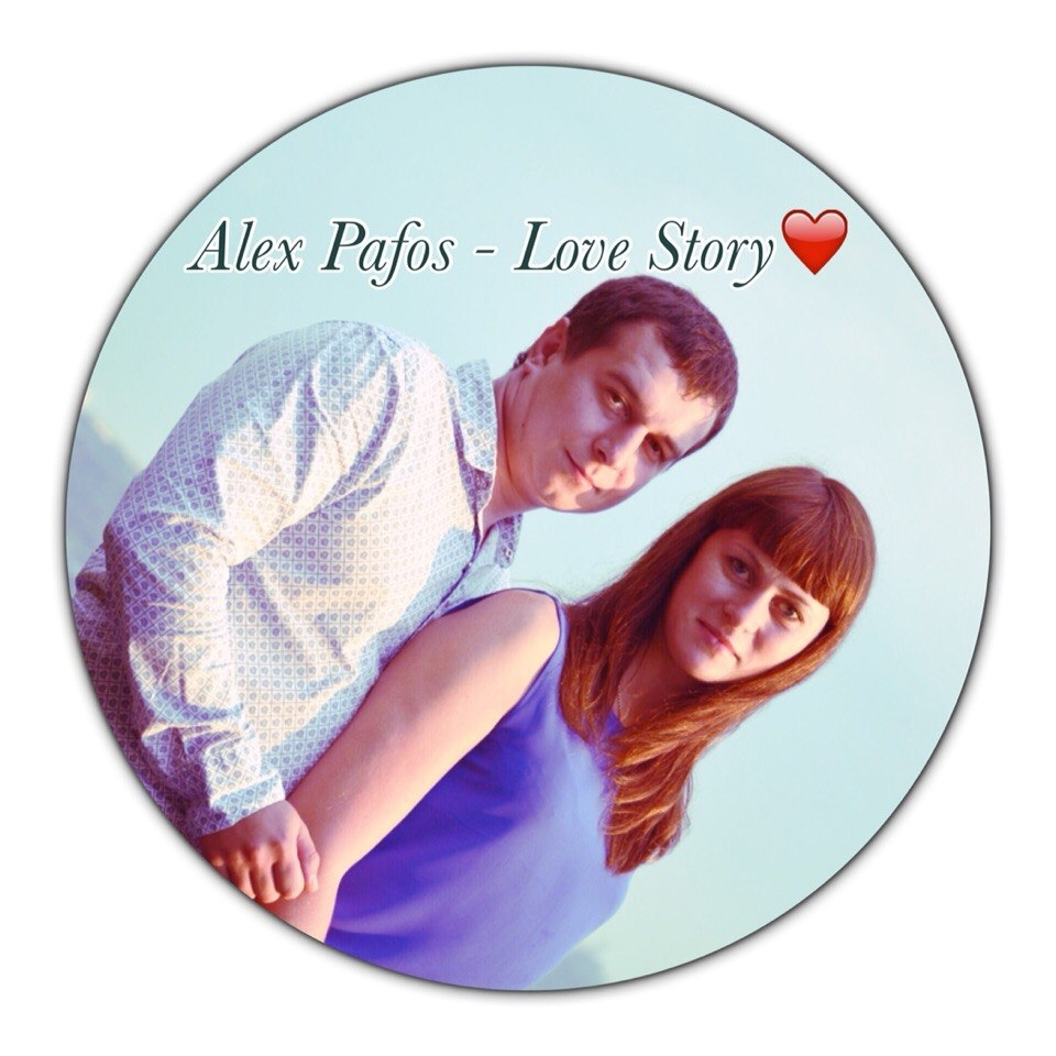 Alex Pafos - Love Story ()