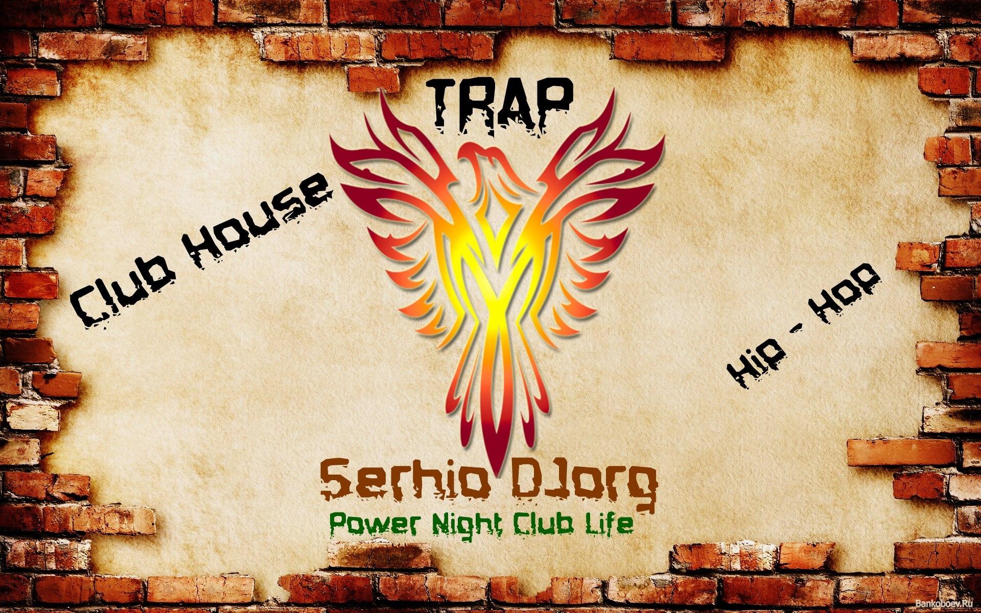 Serhio DJorg - Power Night Club Life (vol.25)